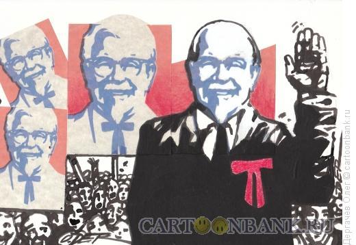 Карикатура: Идеология жареных кур, Дергачёв Олег