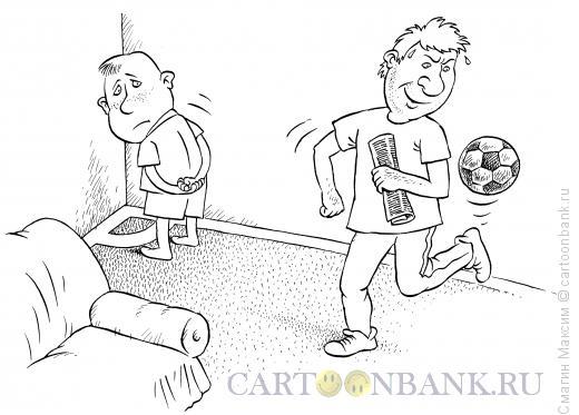 Карикатура: Угловой, Смагин Максим