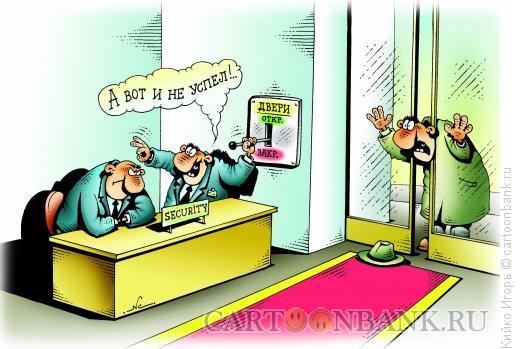 Карикатура: Спор, Кийко Игорь