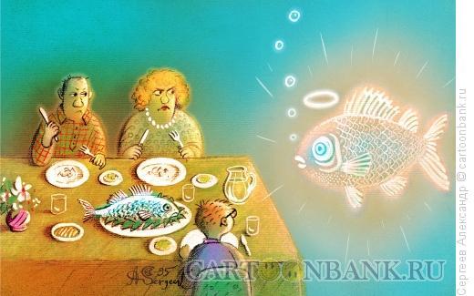 Карикатура: Явление Рыбы, Сергеев Александр