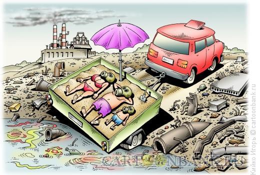 Карикатура: Антипляж, Кийко Игорь