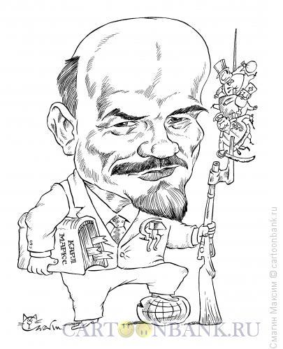 Карикатура: Ленин, Смагин Максим