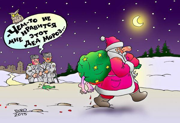 Карикатура: Дед Мороз и полиция, ПЕРЕЦ