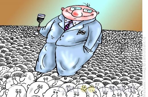 Карикатура: депутат с рюмкой, Мельник Леонид