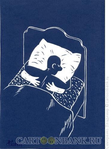 Карикатура: Сон в одиночестве, Семеренко Владимир