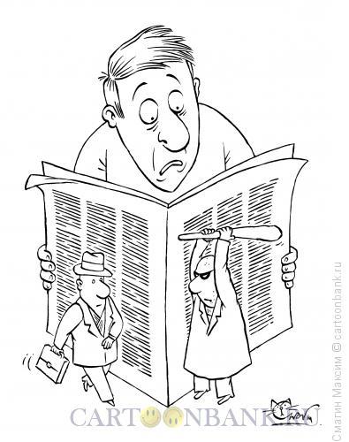 Карикатура: Криминальные новости, Смагин Максим