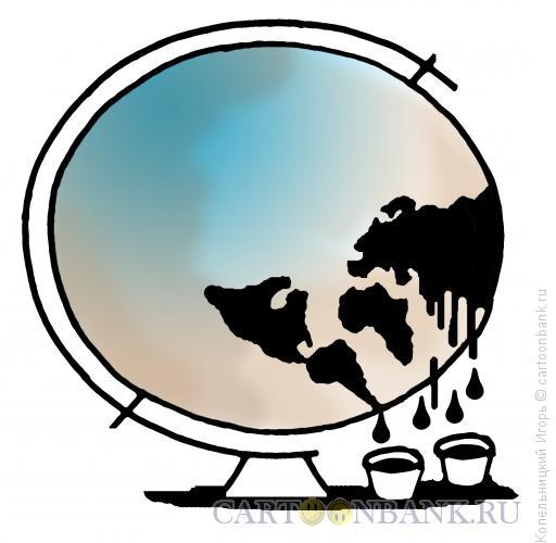 Карикатура: Нефть на глобусе, Копельницкий Игорь