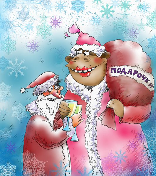 Карикатура: обезьянка с любовью, Сердюкова Алла