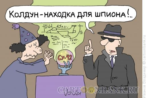 Анекдоты Про Шпионов