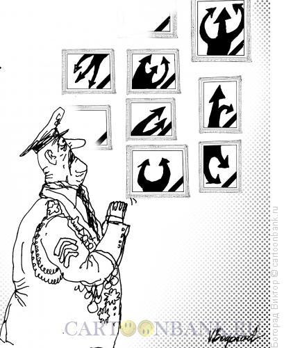 Карикатура: генерал и памятные фотографии его боевых операций, Богорад Виктор
