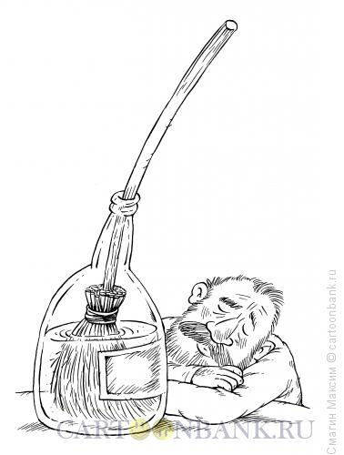 """Карикатура: Настойка """"Дворницкая"""", Смагин Максим"""
