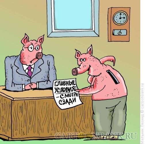 Карикатура: Прием на работу, Мельник Леонид