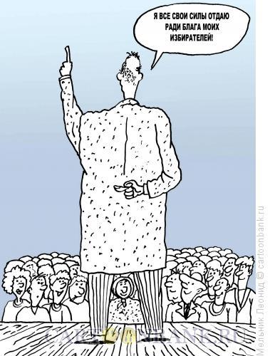 Карикатура: Фиг вам всем!, Мельник Леонид