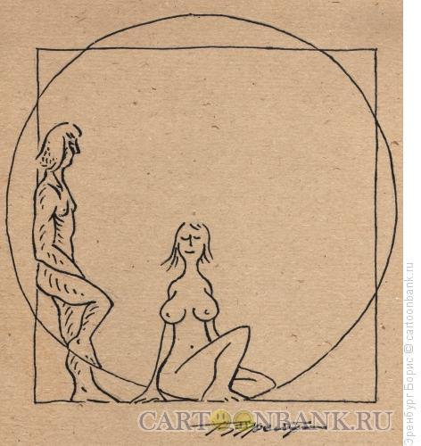 Карикатура: Мужчина и женщина, Эренбург Борис