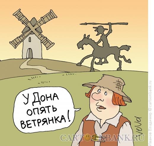 Карикатура: Ветрянка, Иванов Владимир