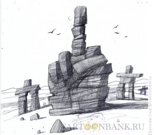 Карикатура: Жест инуита, Дергачёв Олег