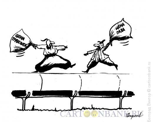 Карикатура: Народные забавы, Богорад Виктор