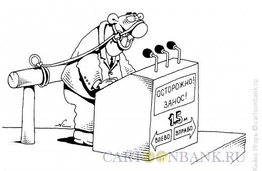 Карикатура: Трибуна как стойло, Кийко Игорь