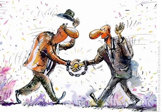 Карикатура: Мы в месте, Бибишев Вячеслав