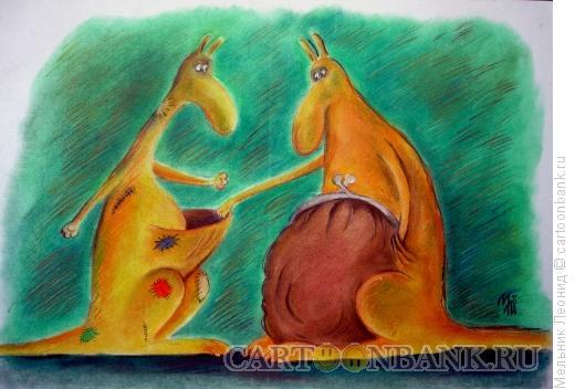 Карикатура: Две кенгуры, Мельник Леонид
