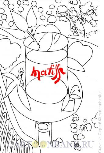 Карикатура: Красные рыбки, Сыченко Сергей