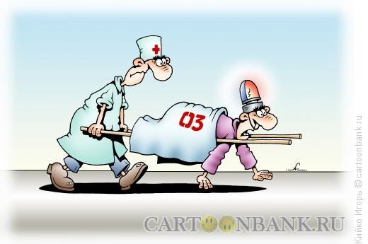 Карикатура: Самовынос, Кийко Игорь