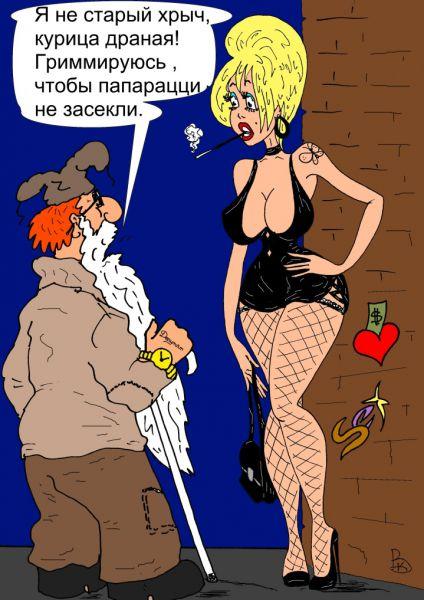 Карикатура: VIP-Персона, Валерий Каненков