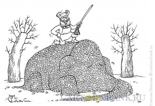Карикатура: Осеннее сафари, Смагин Максим