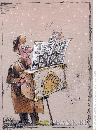 Карикатура: Шарманка, Бибишев Вячеслав