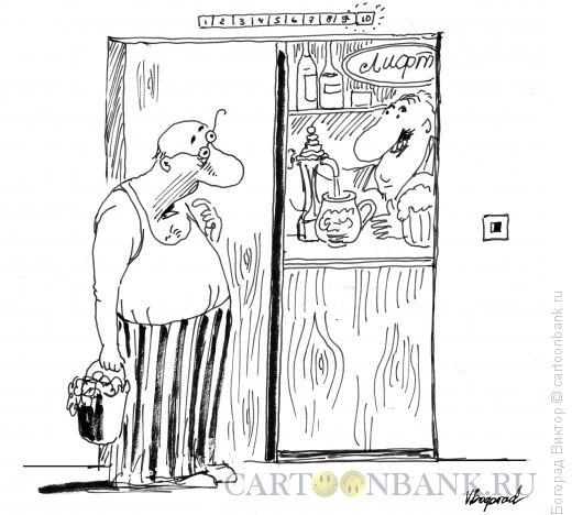 Карикатура: Пивная в лифте, Богорад Виктор