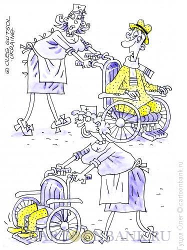 Карикатура: Инвалидная коляска, Гуцол Олег