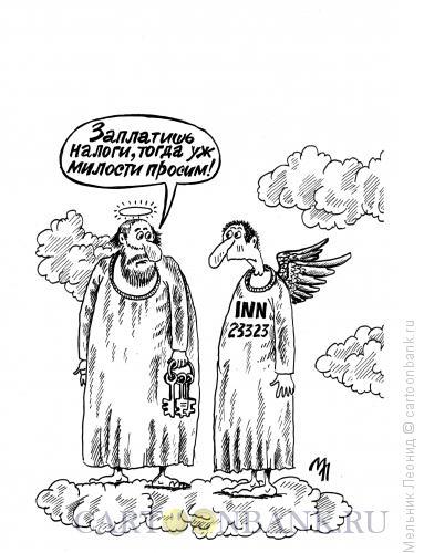 Карикатура: Рановато..., Мельник Леонид