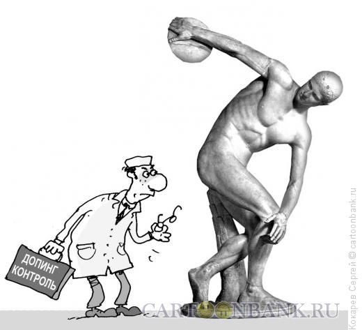 Карикатура: тест на допинг, Кокарев Сергей