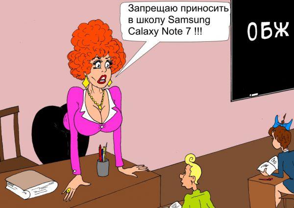 Карикатура: Опасная модель, Валерий Каненков