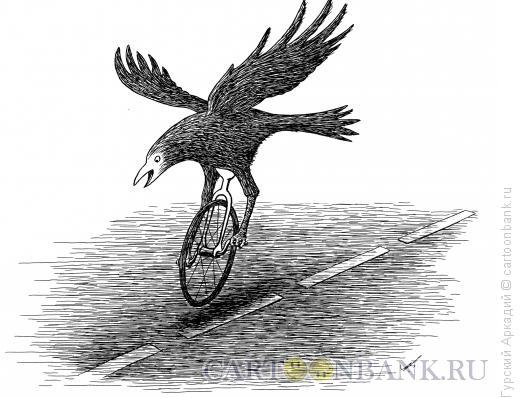 Карикатура: птица на велосипедном колесе, Гурский Аркадий