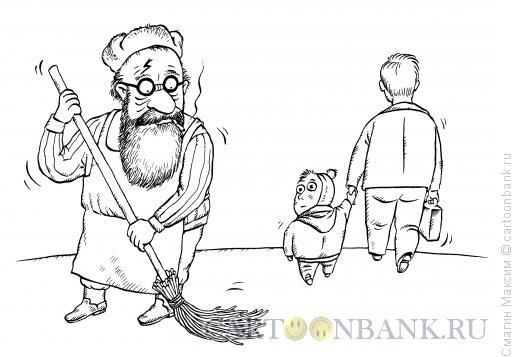 Карикатура: Дворник Гарри, Смагин Максим