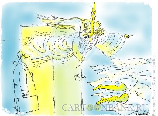 Карикатура: Изгнание из квартиры, Богорад Виктор