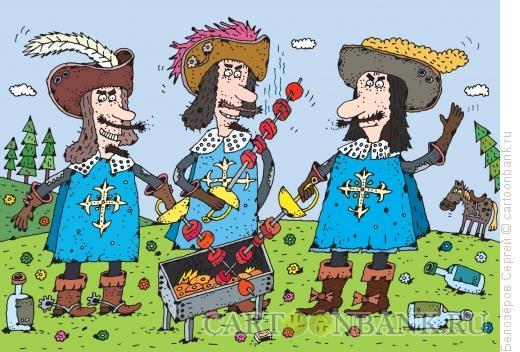 Карикатура: Три мушкетёра, Белозёров Сергей