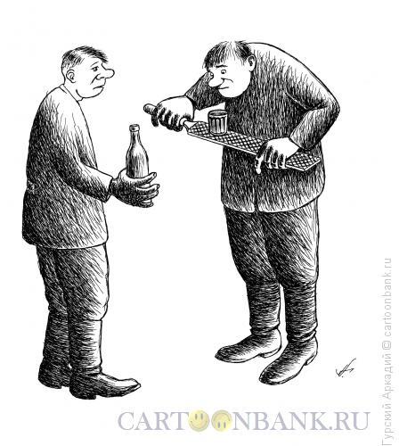 Карикатура: выпивание рюмки, Гурский Аркадий