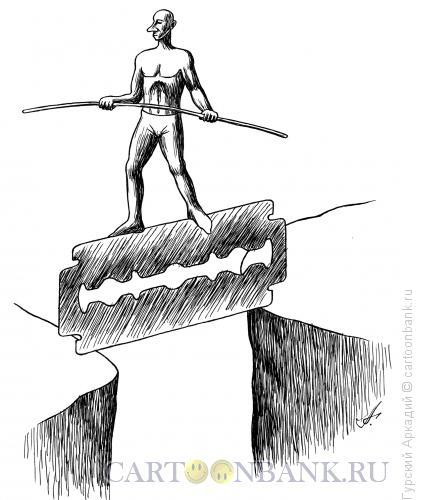 Карикатура: над пропастью, Гурский Аркадий