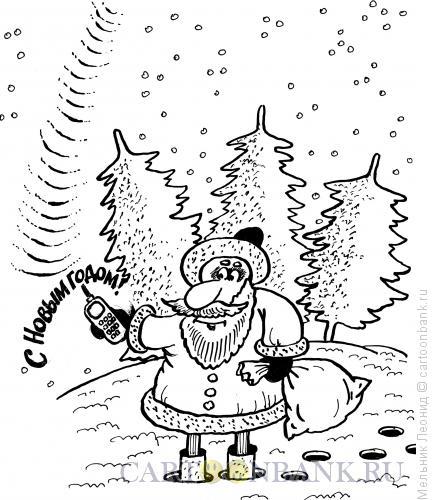 Карикатура: С Новым годом!, Мельник Леонид