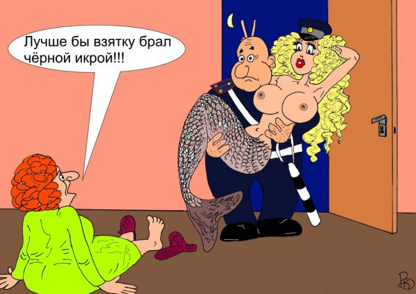 Карикатура: Взятка, Валерий Каненков