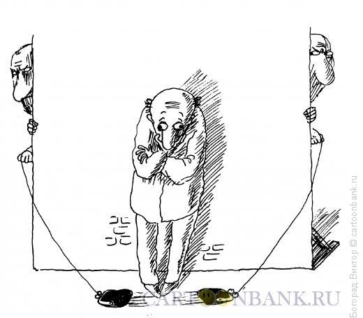 Карикатура: Проблема выбора, Богорад Виктор