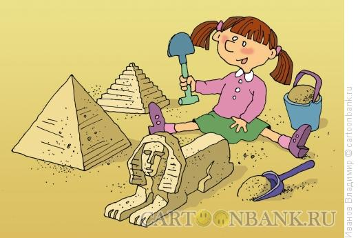 Карикатура: В песочнице, Иванов Владимир