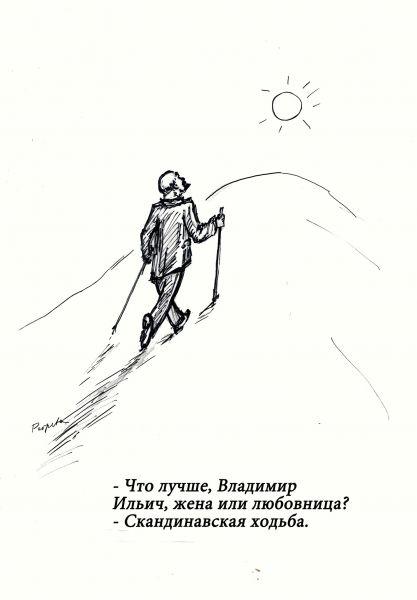 Карикатура: Ушел от ответа., Perpeta