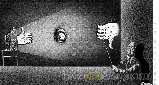 Карикатура: Лекция, Богорад Виктор
