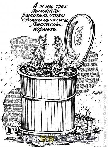 Карикатура: Тяжести жизни, Мельник Леонид