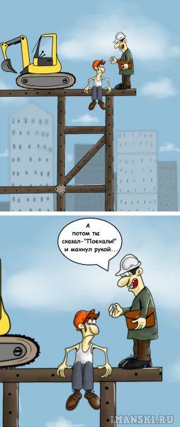 """Карикатура: """"Гагарин""""или пьянство на рабочем месте., Игорь Иманский"""