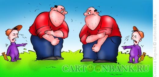 Карикатура: разборка - 2, Соколов Сергей