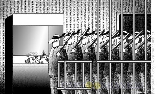 Карикатура: Рейдерский захват, Богорад Виктор